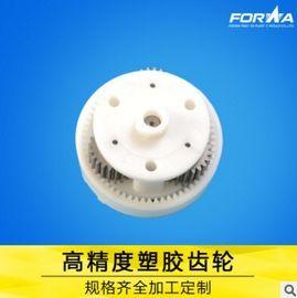 Plastic de versnellingsbakpom materieel gebruik van de toestellen naar maat gemaakt vermindering voor de elektronika van het huistoestel
